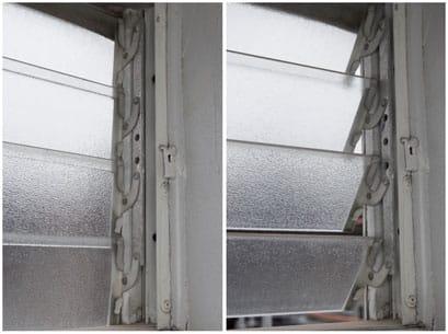 jalousie window